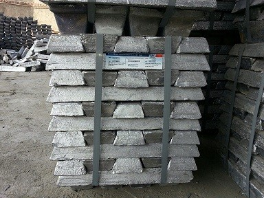 High Antimony Lead ingots